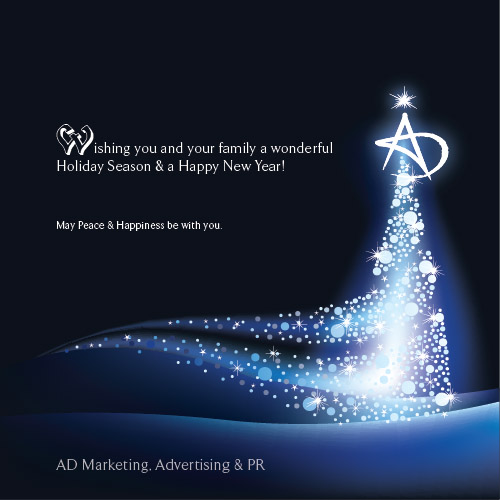 adm  alison drake  marketing, advertising and public relations, Greeting card